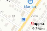 Схема проезда до компании Газтехника Сармат в Астрахани