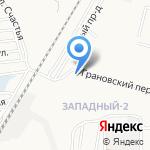 Beer CITY на карте Астрахани