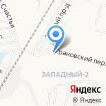 Малина на карте Астрахани
