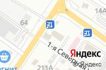 Схема проезда до компании МираСтрой в Астрахани