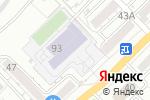 Схема проезда до компании Средняя общеобразовательная школа №55 в Астрахани