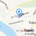 Администрация с. Карагали на карте Астрахани