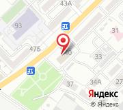 Администрация Трусовского района