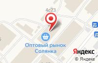 Схема проезда до компании Оптово-розничная фирма в Солянке