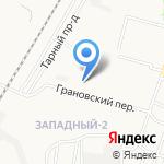 Лакомка на карте Астрахани
