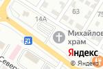 Схема проезда до компании РИВ-КАР в Астрахани