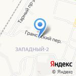 Киви на карте Астрахани
