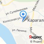 Карагалинская средняя общеобразовательная школа с дошкольным отделением на карте Астрахани