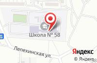 Схема проезда до компании Средняя общеобразовательная школа №58 в Астрахани