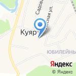 Куярская средняя общеобразовательная школа на карте Йошкар-Олы
