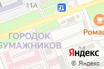 Схема проезда до компании Косметик 365 в Астрахани