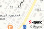 Схема проезда до компании Эмир в Астрахани