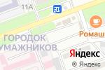 Схема проезда до компании Магазин подарков ручной работы в Астрахани