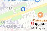 Схема проезда до компании Владимирский в Астрахани