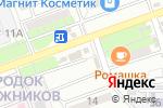 Схема проезда до компании Свежая Рыба в Астрахани
