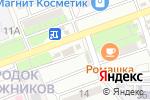 Схема проезда до компании Закусочная в Астрахани