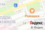 Схема проезда до компании Золотые ножницы в Астрахани