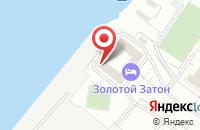 Схема проезда до компании Золотой Затон в Астрахани
