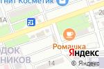 Схема проезда до компании Магазин швейной фурнитуры в Астрахани