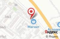 Схема проезда до компании Великолукский мясокомбинат в Астрахани