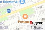 Схема проезда до компании Киоск готовой выпечки в Астрахани