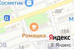 Схема проезда до компании Покупочка в Астрахани