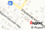 Схема проезда до компании Автокомплекс в Астрахани