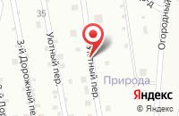 Схема проезда до компании ЛесТерминал в Астрахани