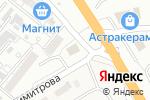 Схема проезда до компании Магазин строительных и хозяйственных товаров в Астрахани