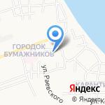 Специальная коррекционная общеобразовательная школа-интернат №1 для обучающихся воспитанников с ограниченными возможностями здоровья на карте Астрахани
