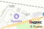 Схема проезда до компании СТО друзей в Астрахани