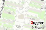 Схема проезда до компании Full Service в Астрахани