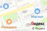 Схема проезда до компании Магазин обуви в Астрахани