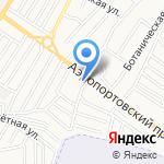 Душевная на карте Астрахани