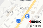 Схема проезда до компании Киоск по продаже лотерейных билетов в Астрахани