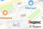 Схема проезда до компании Рынок АЦКК в Астрахани