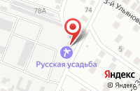 Схема проезда до компании Астраханская нерудная компания в Астрахани