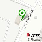 Местоположение компании Астраханская нерудная компания