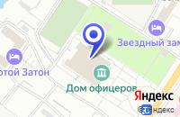 Схема проезда до компании МЕТАЛЛОКОНСТРУКЦИИ в Астрахане