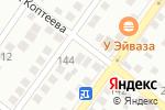 Схема проезда до компании Beauty Bar T and J в Астрахани