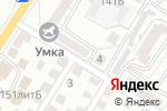 Схема проезда до компании Фокус в Астрахани