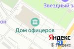 Схема проезда до компании Дом офицеров Каспийской флотилии в Астрахани