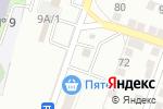Схема проезда до компании Автоцентр в Астрахани