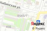 Схема проезда до компании Пятак в Астрахани