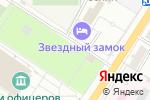 Схема проезда до компании Звездный замок в Астрахани