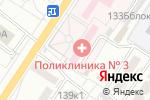 Схема проезда до компании Городская поликлиника №3 в Астрахани