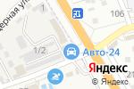 Схема проезда до компании Авто-24 в Солянке
