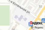 Схема проезда до компании Морячок в Астрахани
