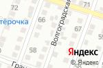 Схема проезда до компании АвтоЖесть в Астрахани