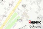 Схема проезда до компании Волшебный мир в Астрахани